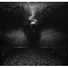 ALTARAGE - Nihl (Deluxe) LP