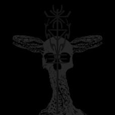 ARCKANUM - Den Förstfödde CD