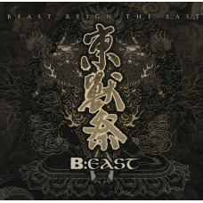 VA - B:East - Beast Reign The East CD