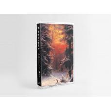 RIMMERSGARD - Underground Collection 1997-2016 2MC