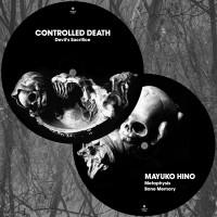 CONTROLLED DEATH / MAYUKO HINO - Split Pic.LP