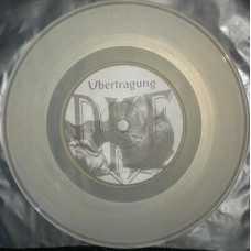 "DKF - Schmerzgrenze 7""EP"