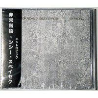 HIJOKAIDAN x SISSY SPACEK - Entropic CD