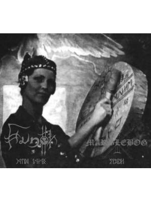 HUNOK / MARBLEBOG - On The Path Of Battles / Ermitus CD