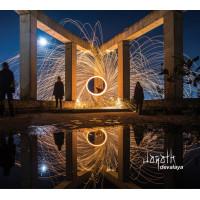 JAGATH - Devalaya CD