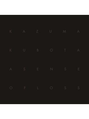 KAZUMA KUBOTA - A Sense Of Loss CD