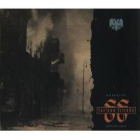 KREPULEC / OUTOFSIGHT - Furious Friends CD