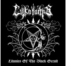 "LYKAIONAS - Litanies Of The Black Occult 7""EP"