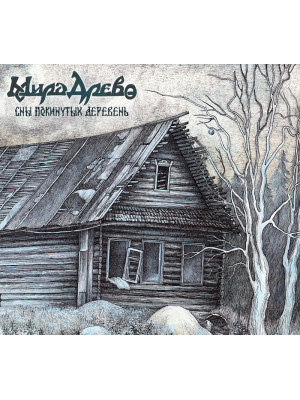 MIRA DREVO - Dreams of Abandoned Villages CD