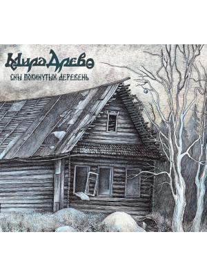 MIRA DREVO - Dreams of Abandoned Villages CD
