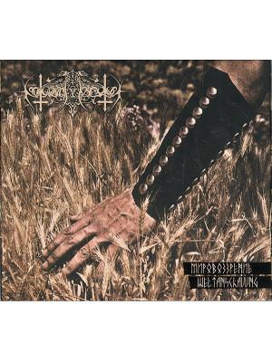 NOKTURNAL MORTUM - Мировоззрение Weltanschauung 2CD