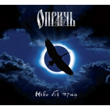 OPRICH - Birdless Heavens CD