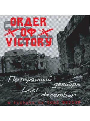 ORDER OF VICTORY - Lost December CD