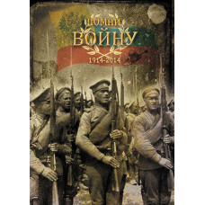 ORDER OF VICTORY - Memento Belli CD