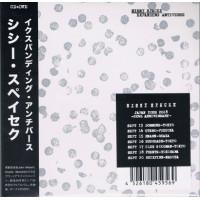 SISSY SPACEK - Expanding Antiverse CD+DVD