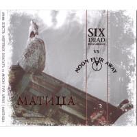 SIX DEAD BULGARIANS vs MOON FAR AWAY - Matitsa CD