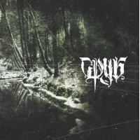 SRUB - Swale CD