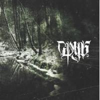 SRUB - Swale CD