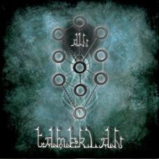 TAMERLAN - Ain CD