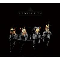 TETHRIPPON - Τέθριππον CD