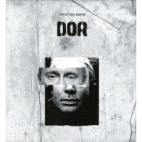 DOR - Something Without Name CDR