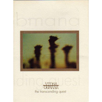 VIDNA OBMANA - The Transcending Quest CD