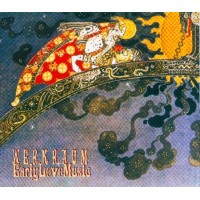 WERKRAUM - Early Love Music CD