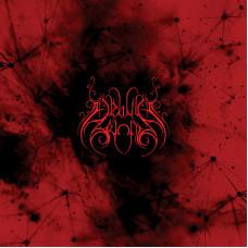 NEBULA ORIONIS - Ashes CD