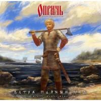 OPRICH - Winds' Heady Mead LP (single sided)