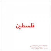 PACIFIC 231 & RAPOON - Palestine LP+CD