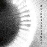 SCHRÖTTERSBURG - Dalet LP